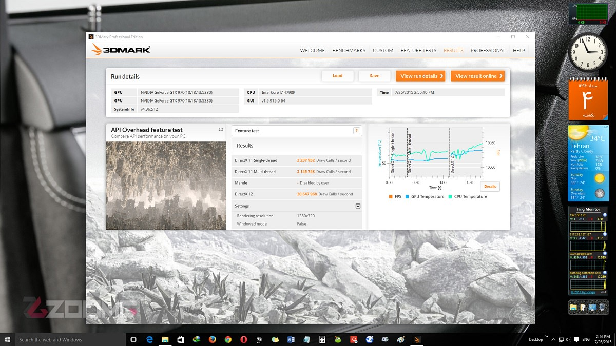 3DMARK Feature Test win10 Header