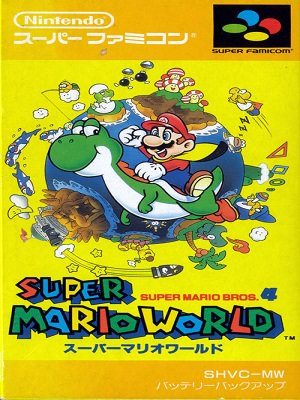 Super_Mario_World_(JP)