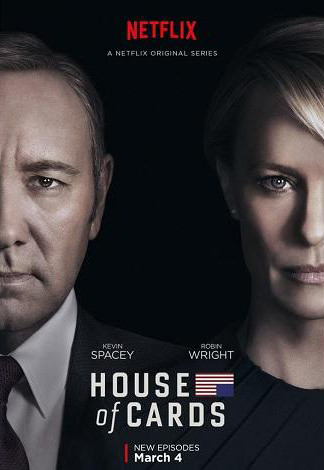 netflix-houseofcards-season4-claire-frank-marriage-president