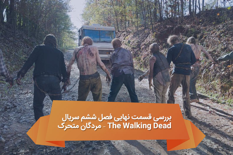 Cinema-The-Walking-Dead
