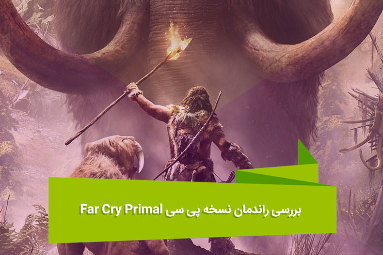 Features-Far-Cry-Primal