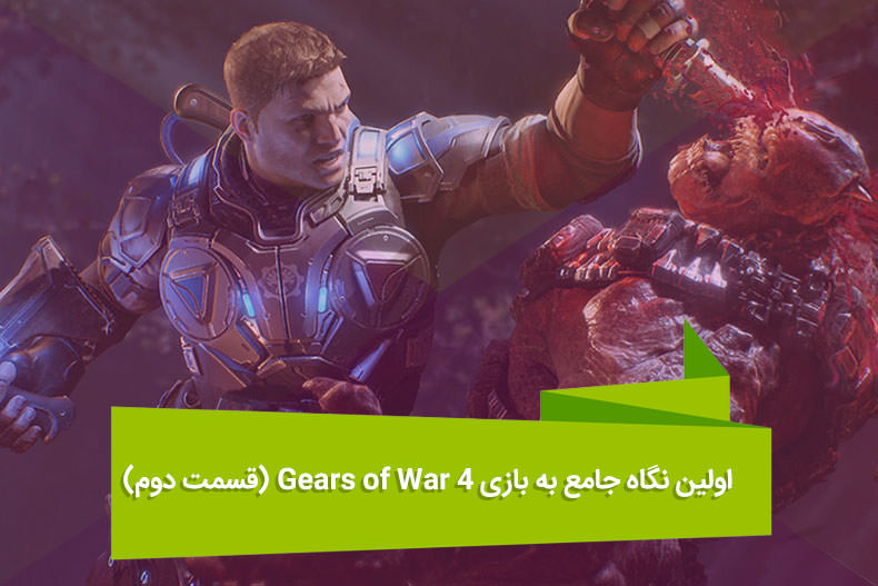 Features-Gears-of-War-4-2