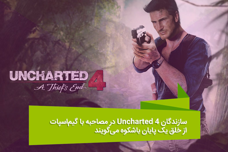 Features-uncharted-4-interview