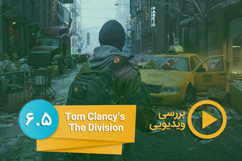 Reviews-The-Division