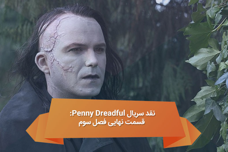 Penny Dreadful Review