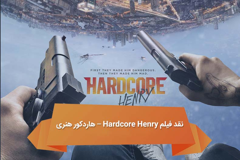harcore Henry