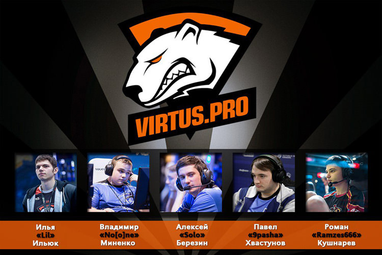 new vp roster in ti6