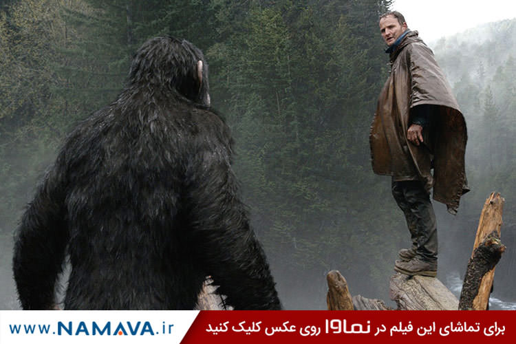 فیلم dawn of the planet of the apes