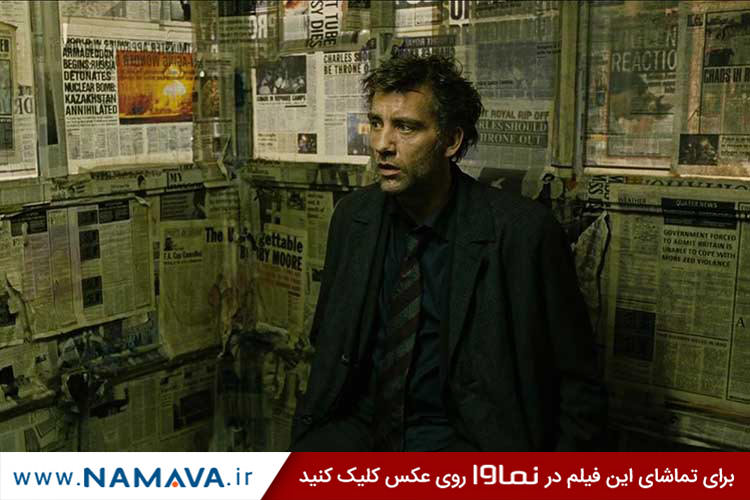 فیلم Children of Men