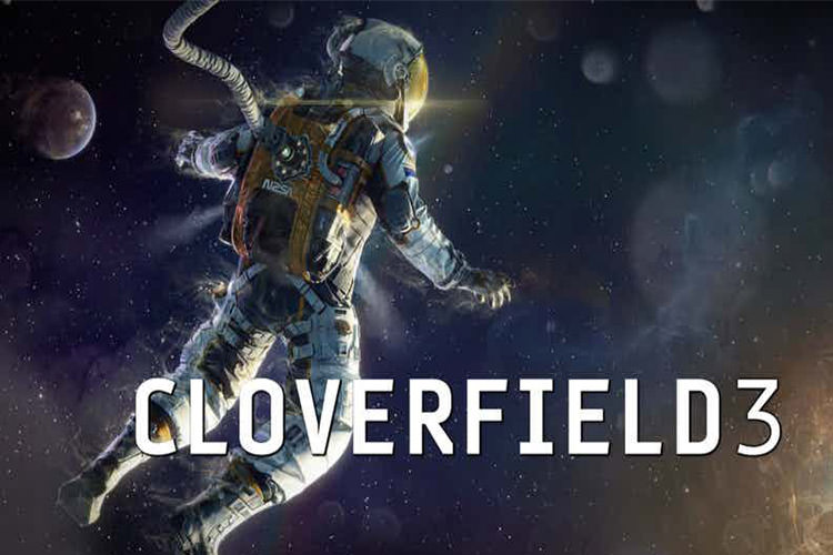 Cloverfield God Particle