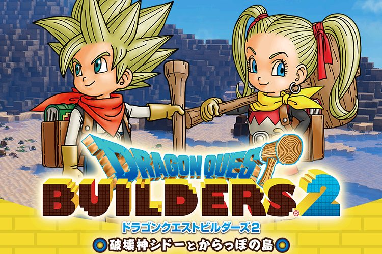 بسته Modernist Pack بازی Dragon Quest Builders 2 منتشر شد