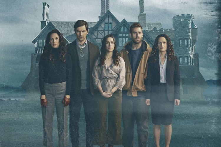 سریال The Haunting of Hill House