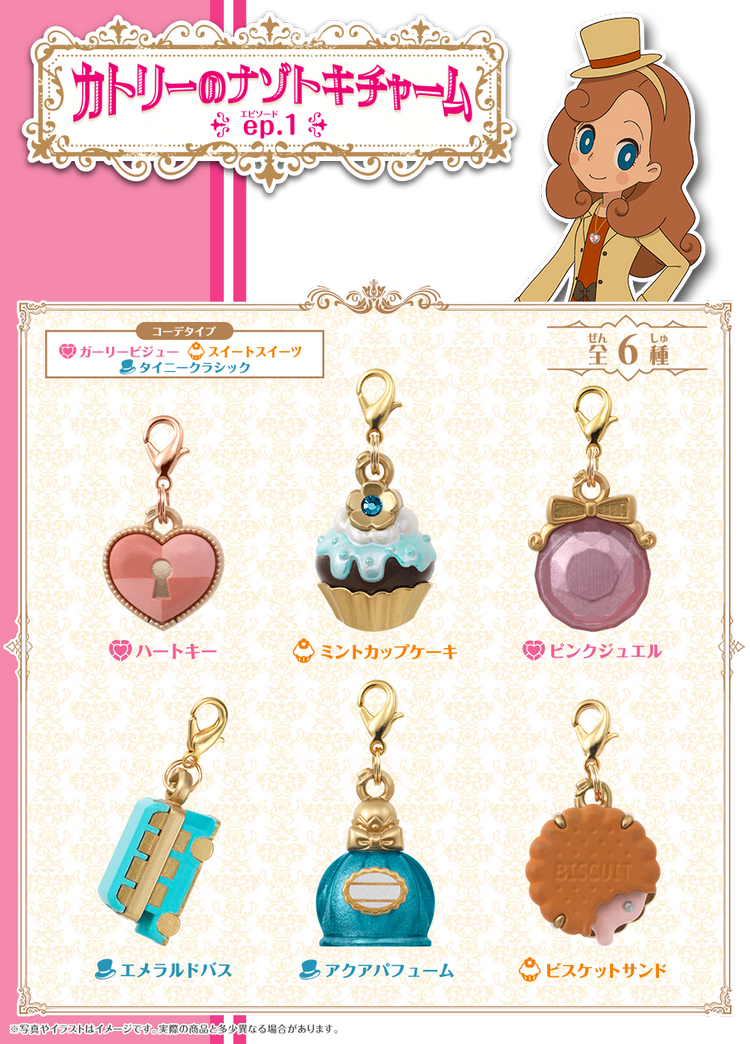 :Layton's Mystery Journey: Katrielle and The Millionaires' Conspiracy DX