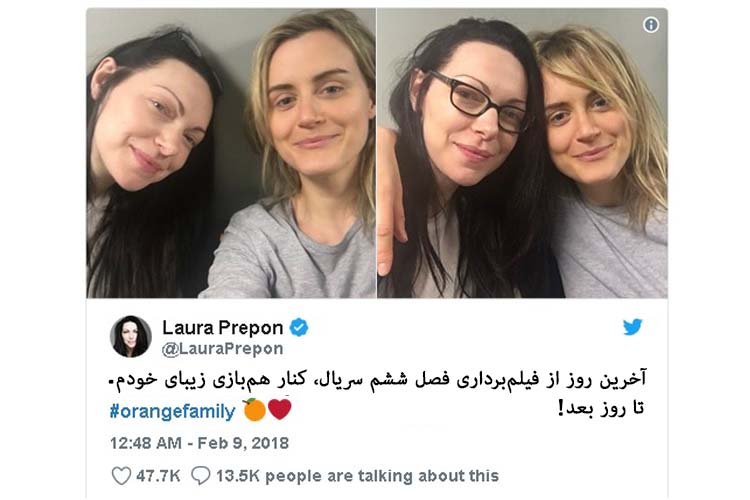 Orange is the new Black Tweet