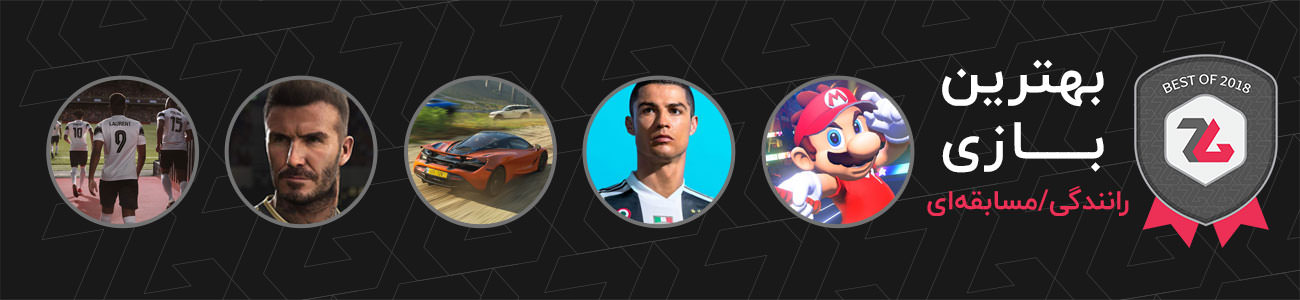 ZOOMG GOTY 2018 Sport Racing Game