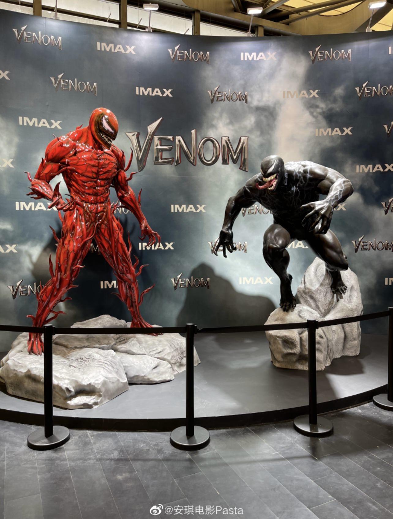 مجسمه ونوم و کارنیج فیلم Venom: Let There Be Carnage در سینماهای IMAX چین