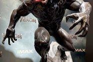 مقیاس کامل مجسمه ونوم در فیلم Venom: Let There Be Carnage