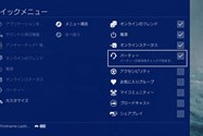 PS4 4.0 Firmware